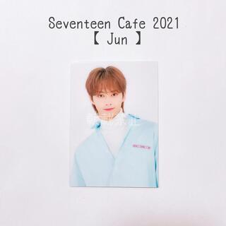 セブンティーン(SEVENTEEN)のseventeen セブチカフェ2021 トレカ(アイドルグッズ)
