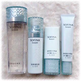 SOFINA - ソフィーナ ボーテ 高保湿化粧水 高保湿乳液【しっとり】セット