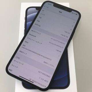 Apple - iPhone 12 128GB Black Simフリー