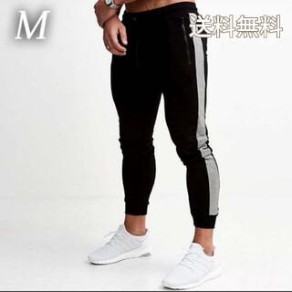 【M/ブラック】 【サイドライン ジャージ パンツ】ユニセックス メンズ (その他)