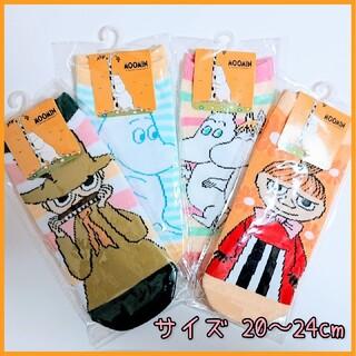 Little Me - 【新品】 ムーミン のびのびソックス 4足セット 20〜24cm  Moomin