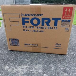 DUNLOP - ダンロップフォート1箱 新品 120球(4球×30缶)