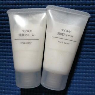 ムジルシリョウヒン(MUJI (無印良品))の無印良品  マイルド洗顔フォーム 30g x 2個(洗顔料)