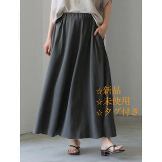 新品 アメリカンホリック グレー ロングスカート