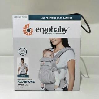 Ergobaby - エルゴ 抱っこ紐 エルゴベビー オムニ360 クールエア メッシュ/パールグレー