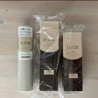 ELIXIR - 新品 資生堂エリクシールアドバンズドローション T2 しっとり化粧水乳液セット