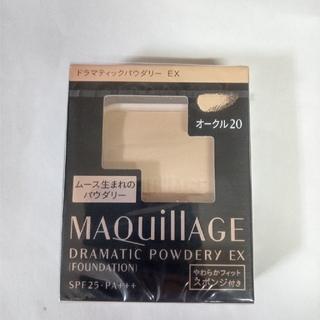 MAQuillAGE - マキアージュ ファンデーションEX、オークル20、レフィル