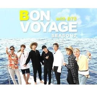 BTS Bon Voyage SEASON2