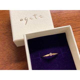 agete - agete K10 ダイヤモンド ピンキー リング #5 購入証明書付 アガット