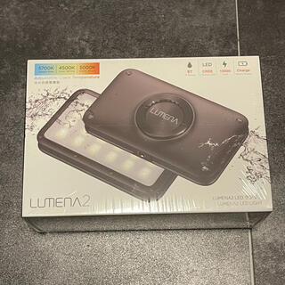 LUMENA2 ルーメナー2 LEDランタン 新品未使用品(ライト/ランタン)