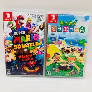 Switchソフト あつまれどうぶつの森 スーパーマリオ3Dワールド