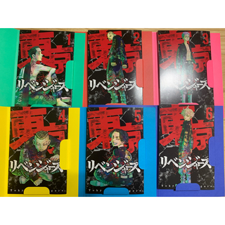東京リベンジャーズ DVD 1~5巻 封入特典 ブックレット