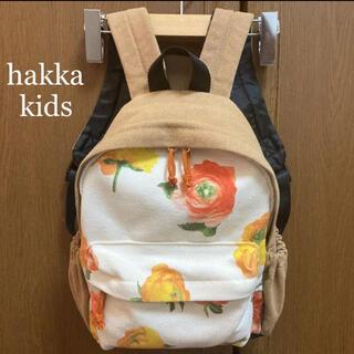 ハッカキッズ(hakka kids)のハッカキッズ キッズ リュック 鞄 お花 美品 女の子 (リュックサック)
