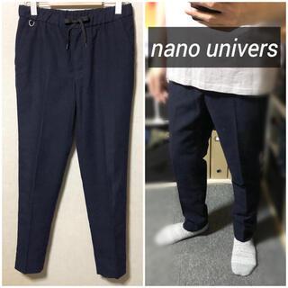 ナノユニバース(nano・universe)のnano universイージーパンツカジュアルパンツ濃紺ネイビーメンズ(その他)
