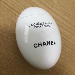CHANEL - CHANEL シャネル ラ クレーム マン リッシュ ハンドクリーム
