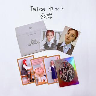 Waste(twice) - Twice Eyes Wide Open トレカ
