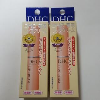 DHC - 送料無料! DHC 薬用リップフクリーム 2本 本数変更可能