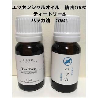 セイカツノキ(生活の木)の精油100% 新品 ティートリー&ハッカ油 10ML(エッセンシャルオイル(精油))