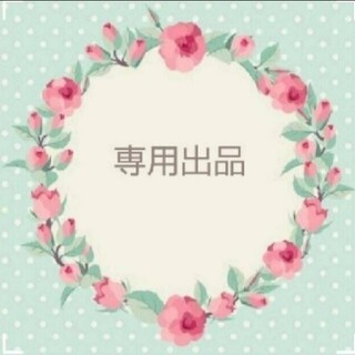 SM2 - 【新品タグ付 】SM2  綿麻バルーンパンツ