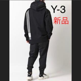 Y-3 - 新品 Y-3 パーカー ワイスリー 3ストライプ 日本サイズM