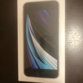 アイフォーン(iPhone)の★新品未開封★ iPhoneSE 2世代 64GB au SIMフリー ホワイト(携帯電話本体)