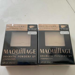 MAQuillAGE - 資生堂★マキアージュ パウダーファンデーション OC20 2個セット 新品