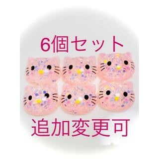 サンリオ(サンリオ)の新品 サンリオ キティ キティちゃん デコパーツ ネイル ハンドメイド 材料(各種パーツ)
