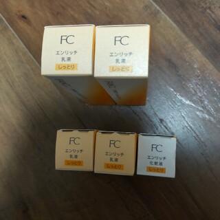 ファンケル(FANCL)のファンケル エンリッチ 乳液 II しっとり(30ml)(乳液/ミルク)