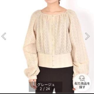 ダブルクローゼット(w closet)のw closet (シャツ/ブラウス(長袖/七分))