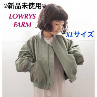 ローリーズファーム(LOWRYS FARM)の【新品未使用】LOWRYS FARM*MA-1 カーキ(ジャケット/上着)
