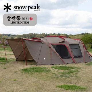Snow Peak - 雪峰祭 おまけ付 ランドロックPro. RED FRAME EDITION