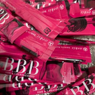 BBB トリプルビー 30袋