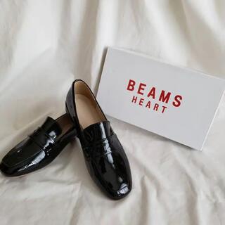 BEAMS - ビームス シンプルローファー