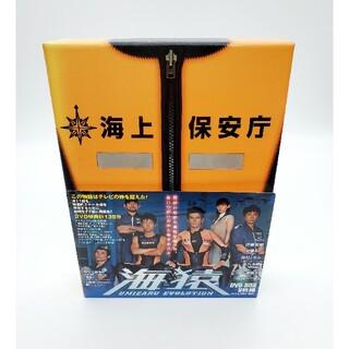 海猿 UMIZARU EVOLUTION DVD-BOX〈6枚組〉