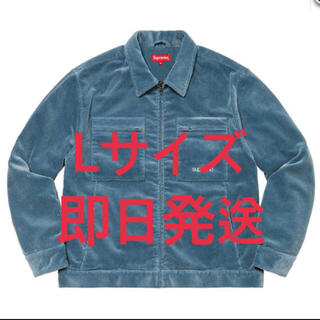 Supreme - Corduroy Zip Jacket