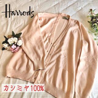Harrods - Harrods ハロッズ 高級 カシミヤ100% ピンク カーディガン