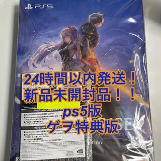 BANDAI NAMCO Entertainment - テイルズ オブ アライズ Premium Edition PS5