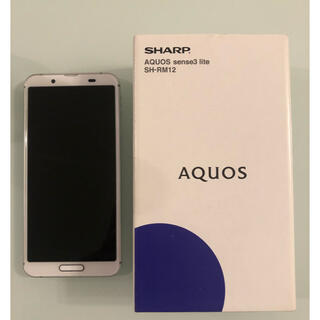 AQUOS - AQUOS sense3 lite 64GB SH-RM12 シルバーホワイト