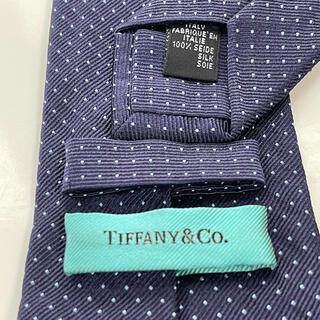 ティファニー(Tiffany & Co.)のティファニーネクタイ (ネクタイ)