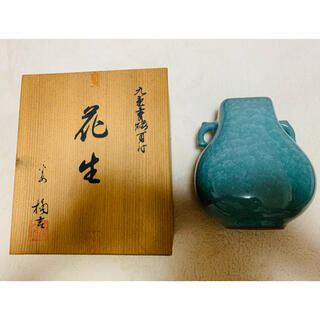 タチキチ(たち吉)の平安橘吉 九重青磁耳付 花生(花瓶)