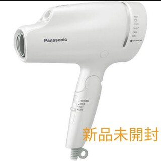 Panasonic - パナソニック ヘアードライヤー ナノケア EH-NA9E-W