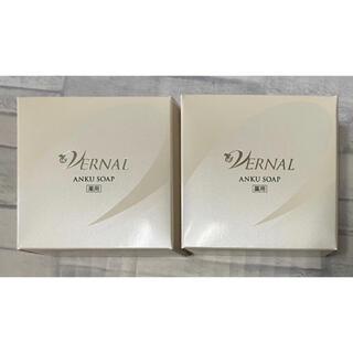 ヴァーナル(VERNAL)のヴァーナルVERNAL 洗顔石鹸 アンクソープ 2個セット(洗顔料)