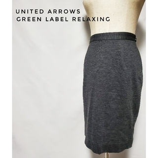green label relaxing - UNITED ARROWS Green Label Relaxing スカート♪