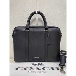 コーチ(COACH)の格安 良品 コーチ メンズ ビジネス 2way バッグ レザー メンテ済み(ビジネスバッグ)