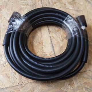 リョービ(RYOBI)のリョウビ高圧洗浄機(8m)延長ホース(洗車・リペア用品)