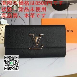 LOUIS VUITTON - メンズ  LOUIS VUITTON 財布 二つ折りさいふ小銭入れ