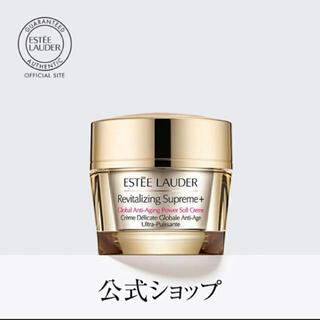 Estee Lauder - エスティローダー♡シュープリーム プラス トータル クリーム