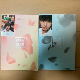 防弾少年団(BTS) - bts 花様年華 pt.2 トレカ付き