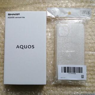 AQUOS - SHARP AQUOS sense4 lite シルバー SH-RM15