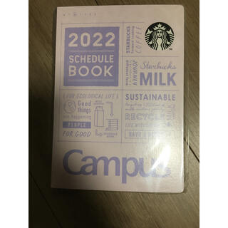 Starbucks Coffee - スタバ_2022スケジュール帳(ペールピンク)